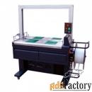 стрейпинг машина автоматическая kzc-80120