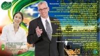 протокол качества и заключение о пригодности сапропеля на удобрения