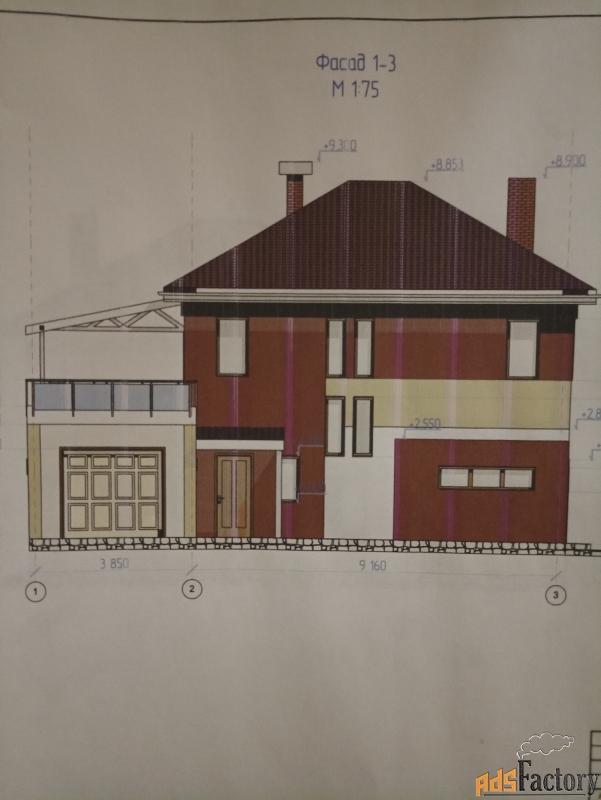 проект дома готовый
