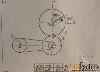 помощь студентам (сопромат, теоретическая мех-ка, строительная мех-ка)