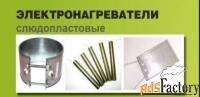 нагреватели слюдопластовые от производителя