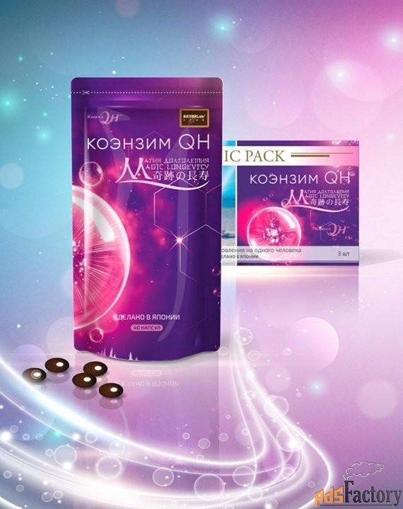 коэнзим qh с лактобактериями япония