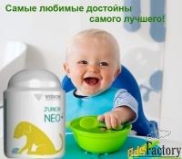 натуральные витамины vision юниор+ фундамент детского здоровья