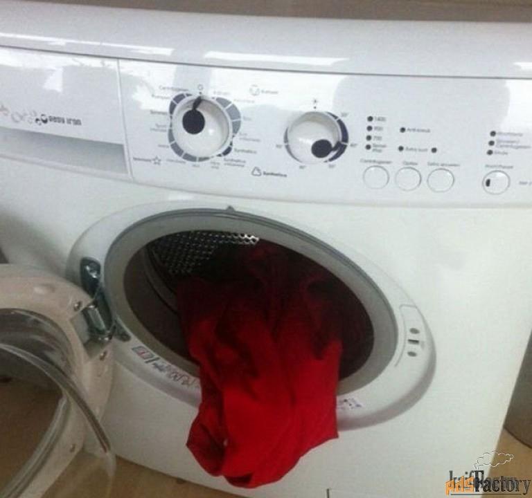 ремонт стиральных машин частный мастер .
