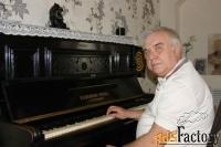 уроки игры на фортепиано и синтезаторе.