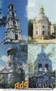 набор открыток загорск. памятники архитектуры