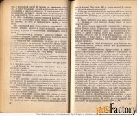 сборник детективов будни милиции. н. борисов