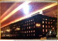 фотоальбом, посвященный заводу электросила
