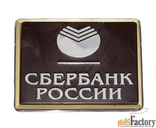 пряники в шоколаде с логотипом