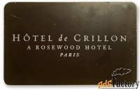 шоколадные визитки на заказ