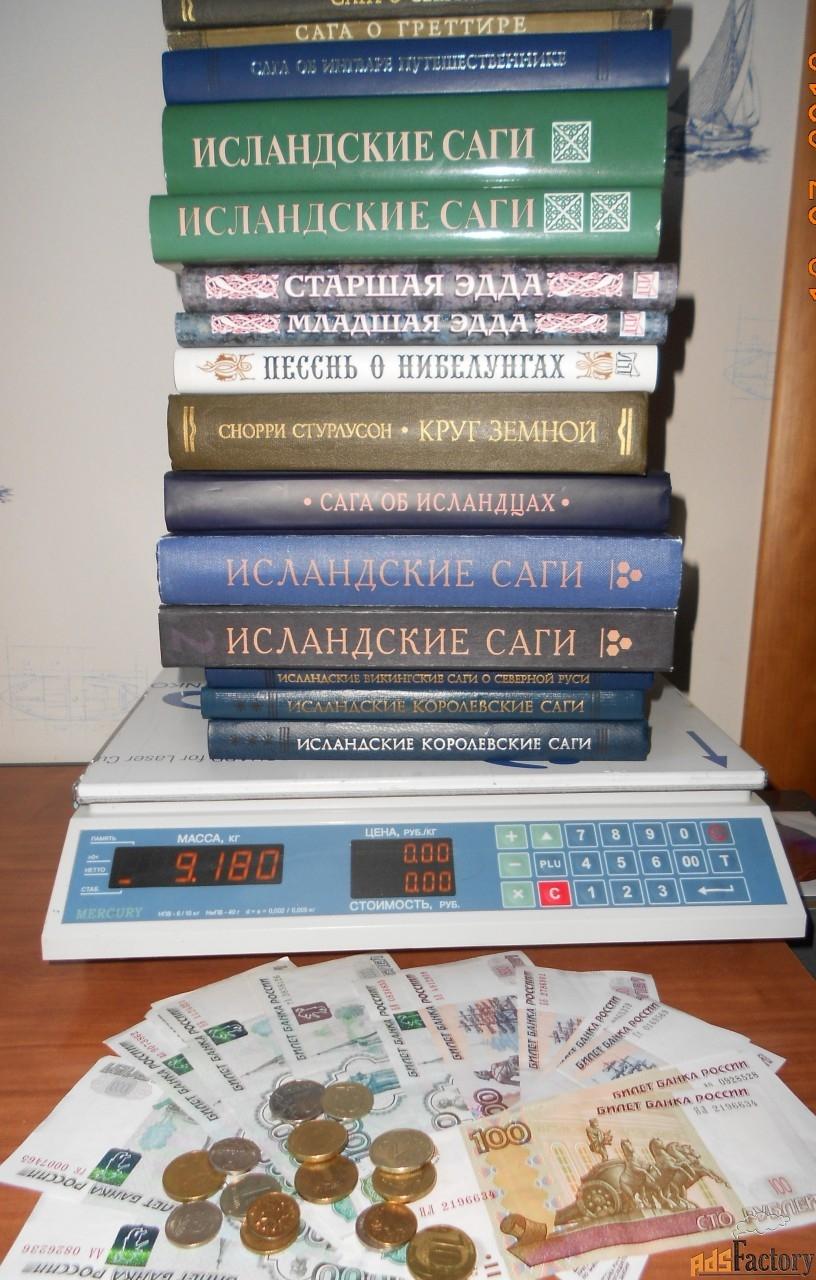покупаю книги