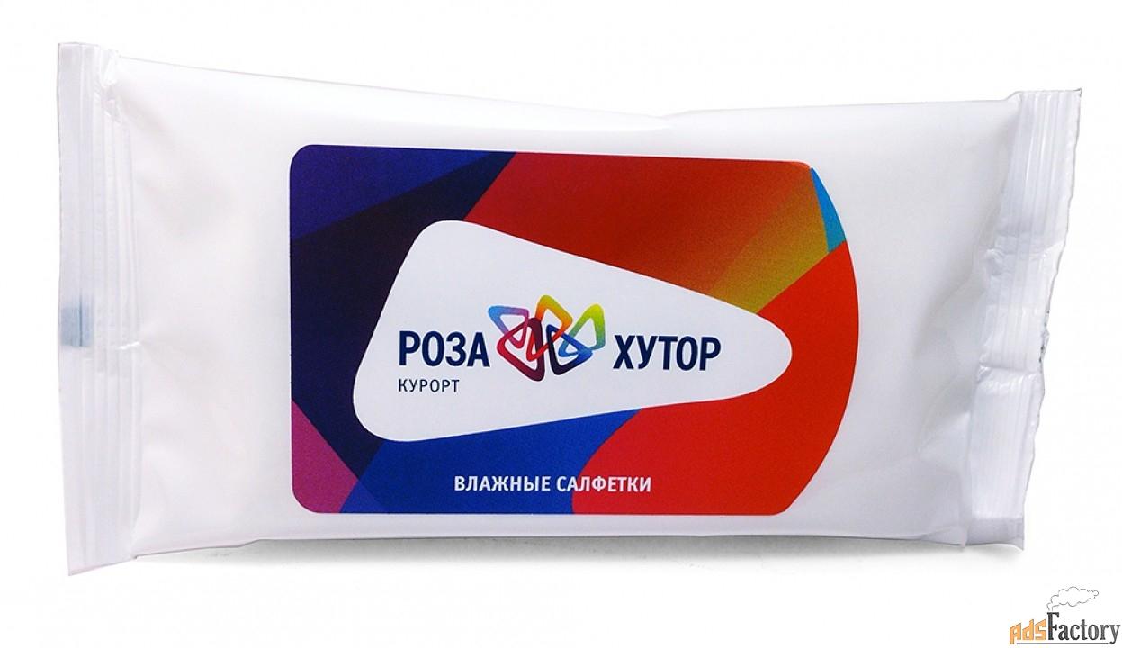 салфетки с логотипом клиента