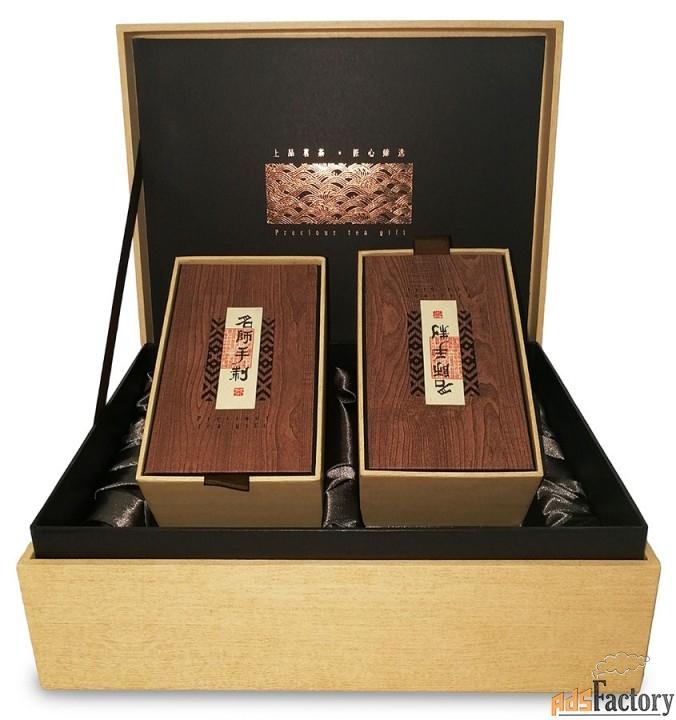 элитный китайский чай для корпоративных подарков