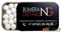 конфеты с логотипом в металлических баночках клик-клак и слайд-тин