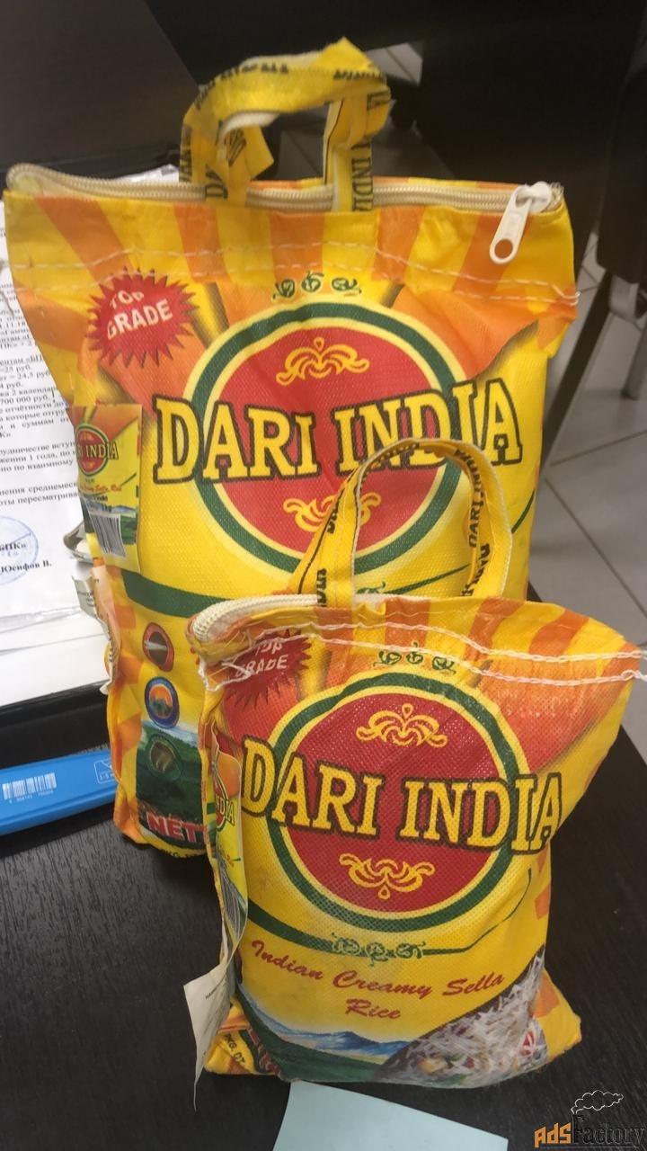 Рис  «Дары Индии» 5кг
