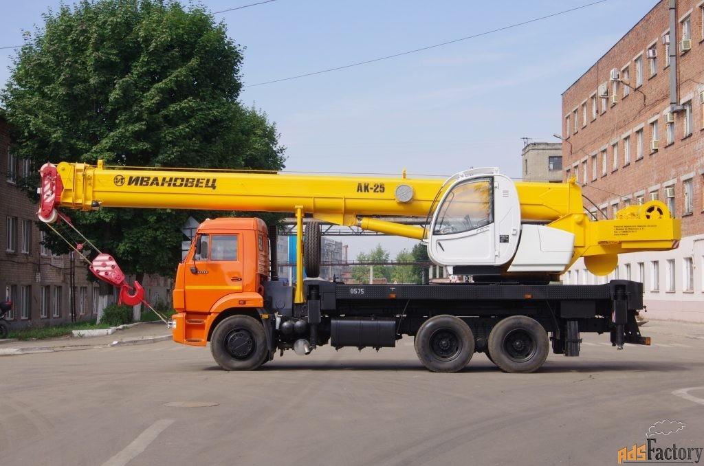 аренда автокрана 25 тонн 28 метров стрела в москве