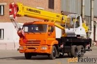 аренда автокрана 25 тонн 22 метра стрела в москве
