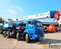 аренда автокрана 32 тонны 31 метр стрела в ивантеевке