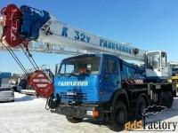 аренда автокрана 32 тонны 31 метр стрела + 9 метров гусёк в истре