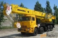 аренда автокрана 50 тонн 34 метра стрела г. люберцы