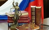 пк арбитражных управляющих в делах о банкротстве кредитных кооперативо