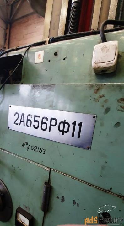 2А656РФ11 горизонтально расточной станок