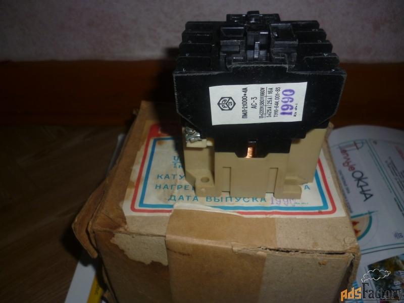 пускатели электромагнитные.