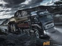 грузовые автомобильные перевозки по россии