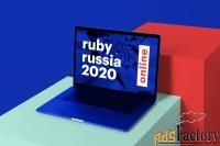 RubyRussia 2020: она всё таки состоялась, Evrone