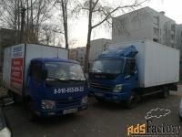 Грузоперевозки, переезды от 0.1 до 5 тонн