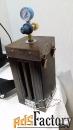 аппарат генератор для изготовления сухого льда