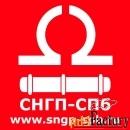 тяжелый продукт ректификации дваэтилгексанола (тпрд)(цетановое число-4
