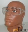 очки защитные  прозрачные т - 01, тип люцерна