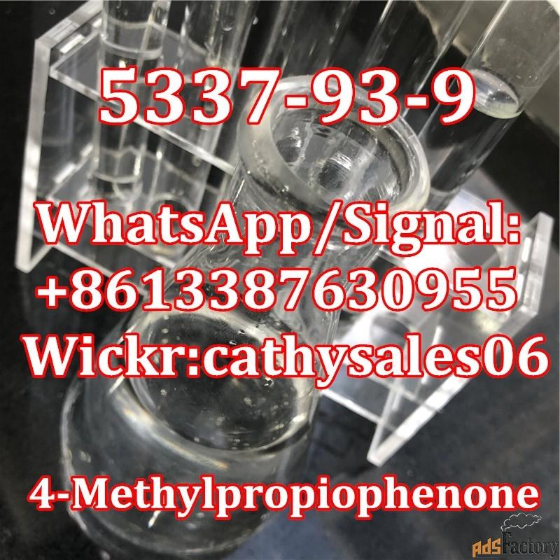 pharmaceutical intermediate 4-methylpropiophenone cas 5337-93-9