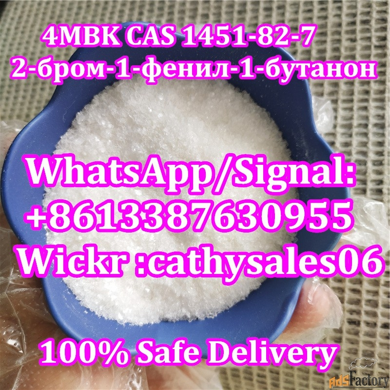99% + высокочистый 2-бром-4-метилпропиофенон 1451-82-7 от поставщика и
