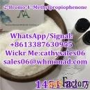 2-бром-4-метилпропиофенон высокой чистоты cas 1451-82-7
