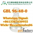 china supply gamma-butyrolactone(gbl) cas 96-48-0