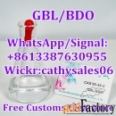 reliable supplier gamma-butyrolactone (gbl) cas 96-48-0