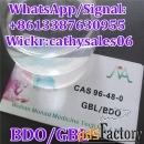 reliable supplier gamma-butyrolactone (gbl) cas 96-48-0