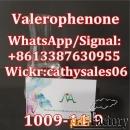 organic intermediate 1-phenyl-1-pentanone cas 1009-14-9 valerophenone