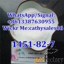 factory supplier cas 1451-82-7/236117-38-7 2-bromo-4-methylpropiopheno