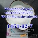 factory supplier cas 1451-82-7/236117-38-7 2-bromo-4-methylpropiopheno