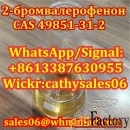 CAS 49851-31-2 поставщик 2-бромвалерофенона в Китае