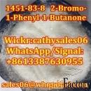 2-Bromo-1-Phenyl-1-Butanone CAS 1451-83-8 2-Bromo-4-Methylpropiopheno