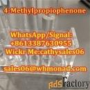 Высокая чистота низкая цена CAS 5337-93-9 4-метилпропиофенон с безопа
