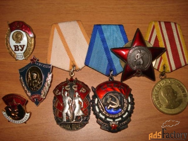 куплю значки, медали, награды в омске 59-75-19