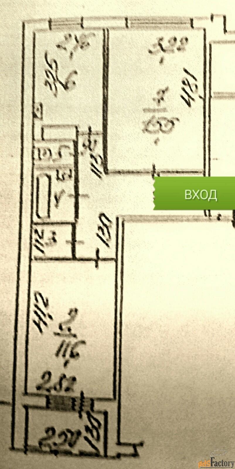 2 - комн.  квартира, 50 м², 1/5 эт.