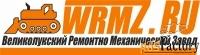 продажа з/ч, ремонт, навесное оборудование тракторов тдт-55, тлт 100