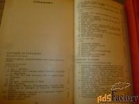 Книги :  Альфонс Доде, Иван Стаднюк.