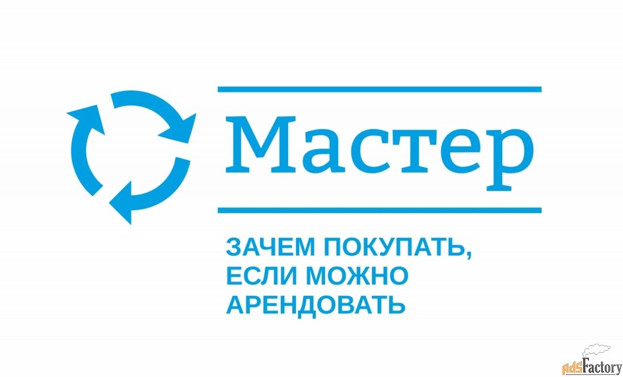 прокат и аренда электроинструмента, оборудования и генераторов